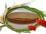 Ржаные вафли-хлебцы