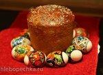 Кулич Печерский (замес в хлебопечке)