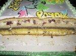 Торт -пляцок Бостонский крeмовый