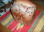 Шоколадный хлеб с дропсами (кусочками шоколада) в хлебопечке