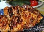 Барбекю из пряных куриных бедрышек, практически Тандури