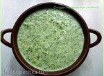 Смузи из зеленого салата, зелени и йогурта