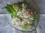 Салатик с креветками и крабовым мясом