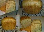 Хлеб пшеничный Фитнес Микс