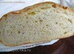 Сырный хлеб Дж. Хамельмана