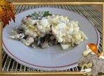 Салат с грибами и копченой курицей