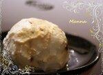 Мороженое Карамельный маккиато (caramel macchiato ice cream) в мороженице Brand