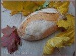 Средиземноморский хлеб