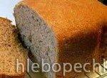 Ржаной хлеб с тмином