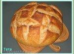 Тосканский хлеб сестёр Симили