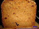 Хлеб пшенично-ржаной цельнозерновой серый