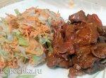 Куриные желудочки в коньячном соусе (мультиварка Moulinex Cook4Me)