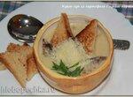 Крем-суп из картофеля с луком-пореем и тостами (мультиварка Brand 701)