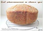 Хлеб ржано-пшеничный на концентрате квасного сусла