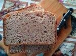 Хлеб пшенично-ржаной с семенами Скандинавский