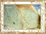 Philips HD9046. Французский хлеб
