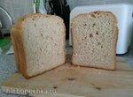 Пшеничный льняной хлеб с отрубями