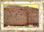 Philips HD9046. Бородинский хлеб