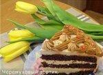 Черемуховый торт в Steba DD1 Eco