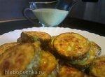Кабачки во фритюре с чесночным соусом