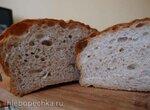 Чиабатта пшенично-ржаная