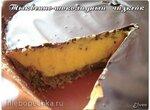 Тыквенно-шоколадный чизкейк