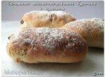 Постные пшенично-ржаные булочки с изюмом