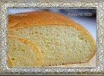 Кукурузно-пшеничный хлеб в мультипечи Philips HD9235