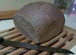 Итальянский цельнозерновый хлеб с маслинами
