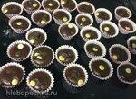 Маленькие шоколадные кексики