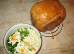 Пикантный хлеб  (хлебопечка)