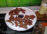 Мясо курицы пряное высушенное