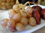 Виноград и сливы маринованные