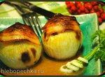 Бамбергские фаршированные луковицы