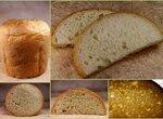 Bork. Хлеб на сыворотке с отложенным стартом