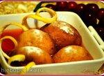 Десерт Пьяные девственницы (Versoffene Jungfern)