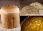 Пшеничный хлеб на бакферменте sеkowa в хлебопечке