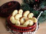 Быстрое выдавленное печенье (Schnelles Spritzgebaeck)