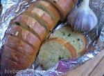 Чесночный хлеб для пивной вечеринки (Knoblauchbrot)