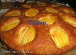 Пирог яблочный Нежный