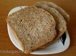 Пшеничный хлеб с цельнозерновой мукой и отрубями