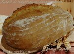 Хлеб с черным сиропом
