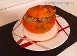 Горшочек из тыквы с мясом и рисом