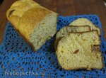 Хлеб с сушеными помидорами, пармезаном и с цельнозерновой мукой