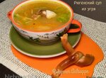 Рюгенский суп из копченого угря (Ruegener Aalsuppe)
