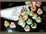 Простые конфетки (Einfache Pralinen)