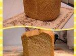 Хлеб домашний пшенично-ржаной