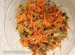 Морковный салат из жареного тофу