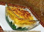 Мидии со шпинатом под ореховым штройзелем