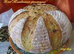 Хлеб Тыквенная фантазия